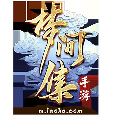 《梦间集》官方网站